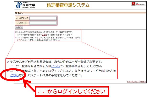 rinri_shinsei_step1