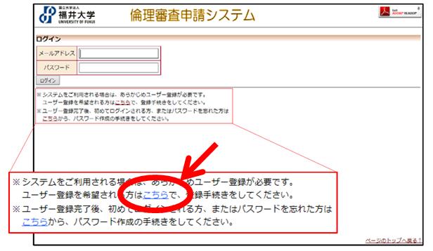 rinri_shinsei_step3